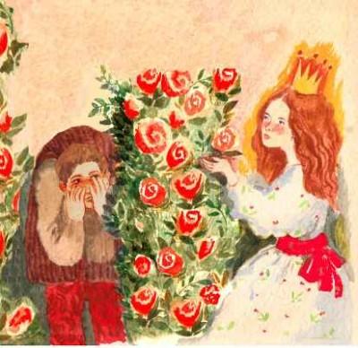 Аудиокнига Принцесса и горбун
