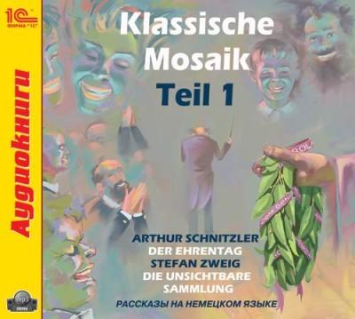Аудиокнига Klassische Mosaik. Teil 1