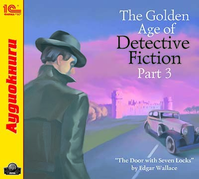 Аудиокнига The Golden Age of Detective Fiction. Part 3