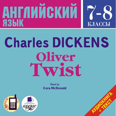Аудиокнига Английский язык. 7-8 классы. Диккенс Ч. Оливер Твист. На англ. яз.