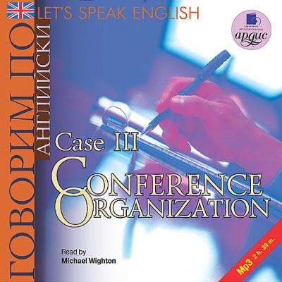Аудиокнига Говорим по-английски. Урок 3. На англ.яз.