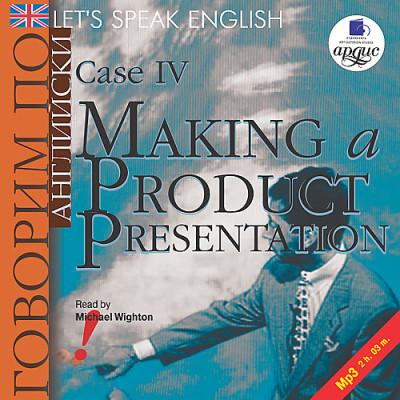 Аудиокнига Говорим по-английски. Урок 4. На англ.яз.
