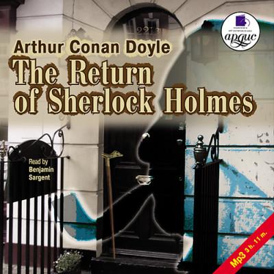 Аудиокнига Возвращение Шерлока Холмса. На англ. яз.